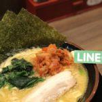 トッピング キムチのおすすめの食べ方【ぎん家 名古屋駅西口店】