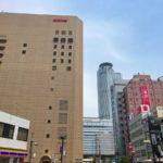 名古屋の最高気温は32度!